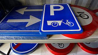 ANWB: Nieuwe verkeersregels en -borden zijn nog onbekend