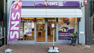 SNS-geldautomaten verdwijnen uit HEMA-filialen