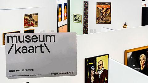 Museumkaart weigert persoonsgegevens te geven aan Belastingdienst