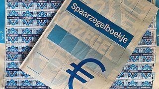 Albert Heijn stopt na 65 jaar met koopzegels, wat nu?