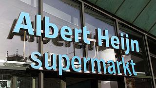 Albert Heijn opent cafés en restaurants in supermarkten