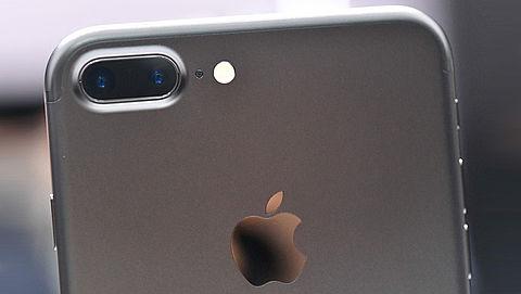 Waarom hebben sommige smartphones een dubbele camera op de achterkant?}