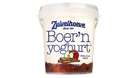 Zuivelhoeve roept yoghurt terug vanwege stukjes rubber}