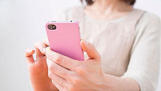 'Veel ouders kopen gps-tracker voor kinderen'