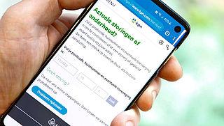 KPN: bewaking telefoonverkeer 112 wordt verhoogd