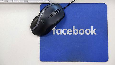 Facebook gaat gebruikers meer inzicht in privacy geven}