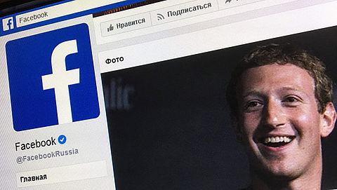 Facebook stelt tienduizenden apps buiten werking