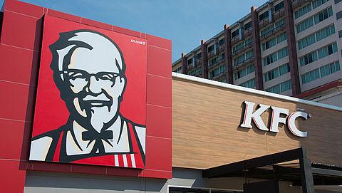 Ook KFC gaat eten thuisbezorgen