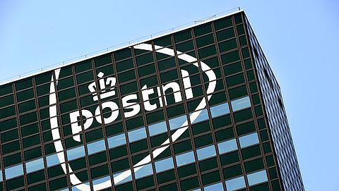 PostNL wil medicijnen en medische apparatuur gaan bezorgen}