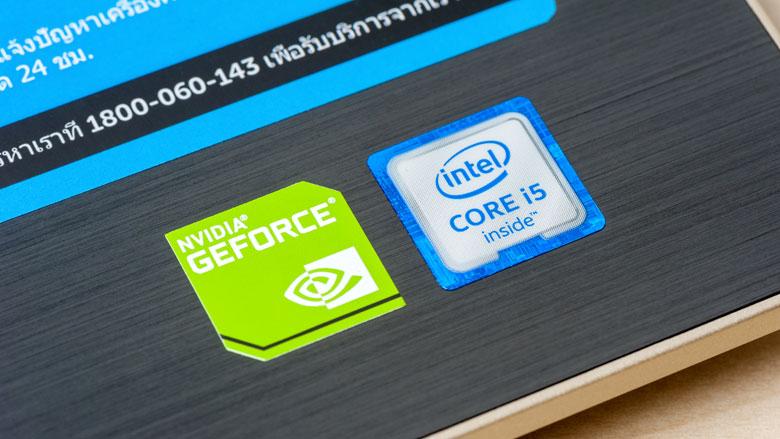Lek ontdekt in Intel-chips